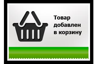 Как сделать процесс покупки в 3 раза проще: работаем с корзиной в VM.